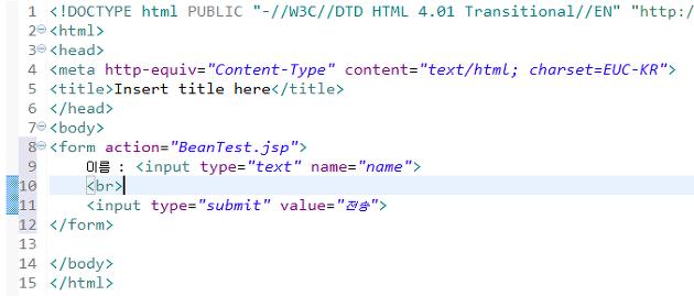 Jsp Setproperty Name Student Property Fullname Value Firstname Lastname