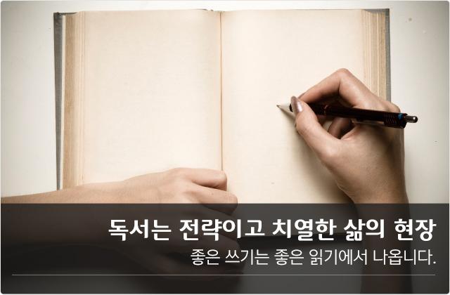 책 관련 - Magazine cover