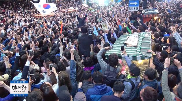 [영상] 문재인 후보 유세 현장, 부산 분위기 상상초월
