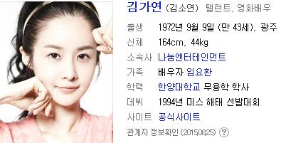 """'유자식상팔자' 김가연 """"큰딸과 자매 사이로 오해"""" - 김가연(44세), 임서령(21세) 모녀 사진"""