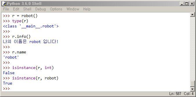 파이썬 클래스 만들기
