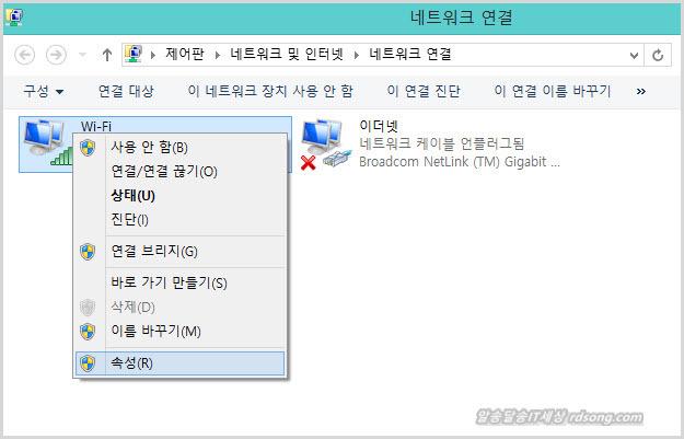 윈도우8.1 cpu 50% 점유 프로세서1