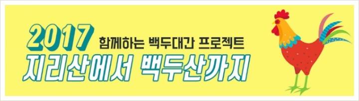 [백두대간 프로젝트] 5rd 소백산 상고대