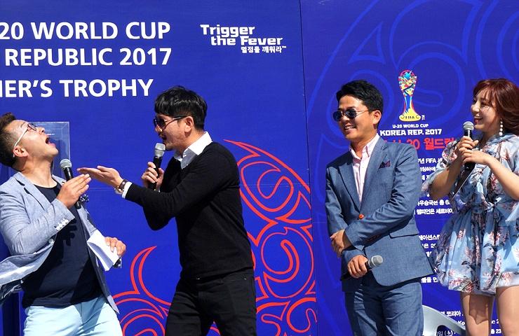 FIFA U-20 월드컵 대전시 홍보대사 개그맨 김준호 조윤호