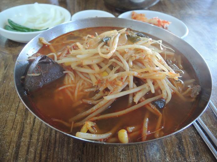 함안 대구식당... 함안먹거리 한우국밥촌 한우국밥맛집... 지나는 길 한끼하기 좋은 곳