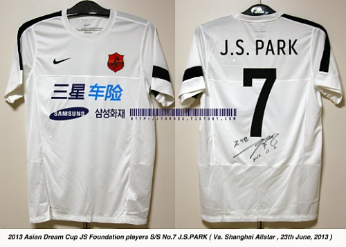 2013 Asian Dream Cup JS Friends players S/S No.7 J.S.PARK (Vs. Shanghai All star, 23th, June, 2013)