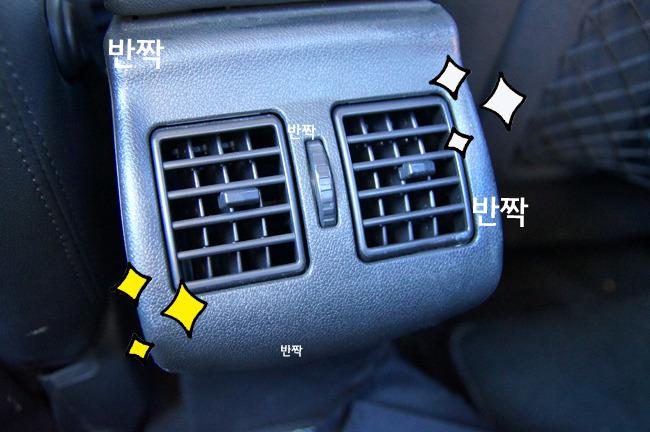 티슈로 세차하기, 자동차 외관를 이어서 이번엔 자동차 내부도 도전해보자!