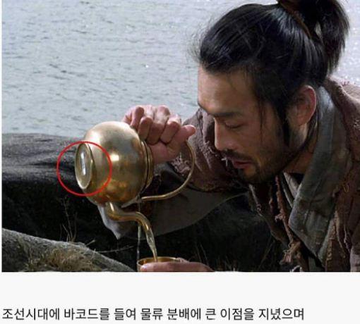 드라마 옥의 티