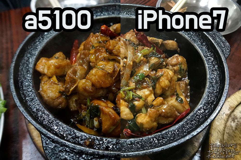 소니 a5100으로 촬영한 결과물과 아이폰7으로 촬영한 결과물 비교