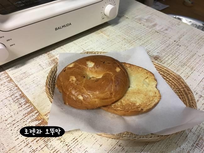 베이글 맛있게 굽기(발뮤다 토스터 사용)10