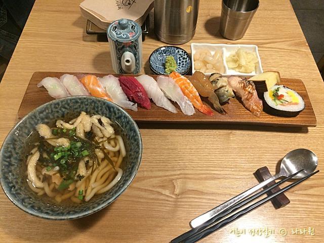 평내호평 초밥 맛집 스시우찌