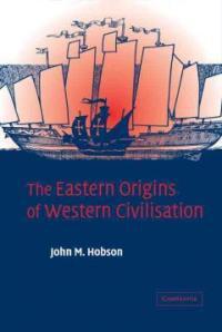 서구 문명에 존재하는 동양의 기원