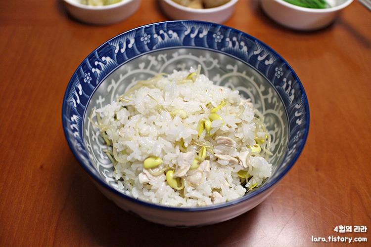 콩나물밥_닭가슴살
