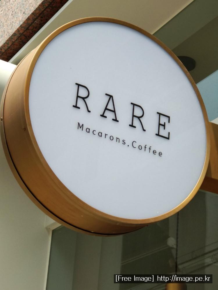 [RARE Macarons] 석촌호수 송리단길 디저트 카페, 레어 마카롱
