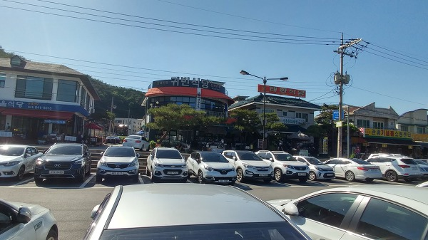 마곡사 주차장