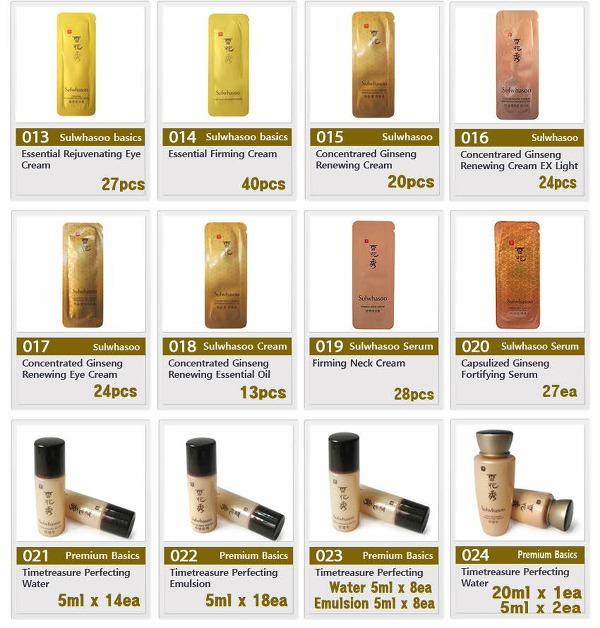 한국화장품 구매, 한국화장품 샘플 최저가 직구 / Purchase of Korean Cosmetic, Korea's lowest price list for cosmetics samples