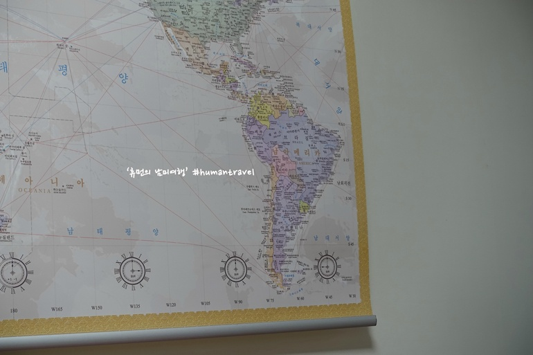 남미여행, 지도
