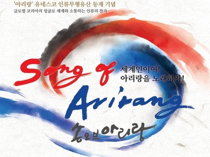k-클래식조직위원회, '문화독립 콘서트 in DAEGU' 열어