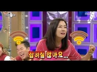 라디오스타 김지혜 하니 와이파이