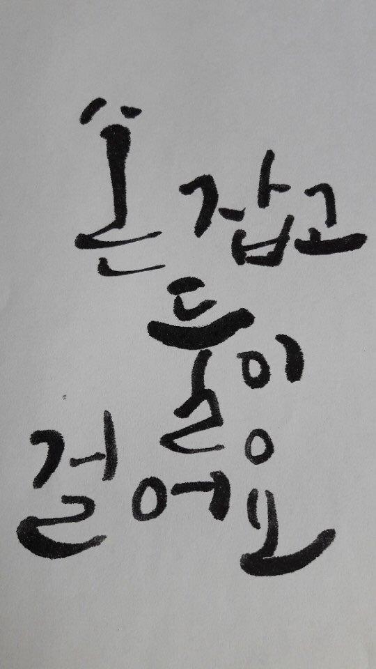 충북청주경실련 캘리그라피 수강생 모집