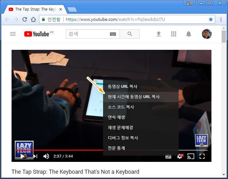 유튜브 동영상 공유