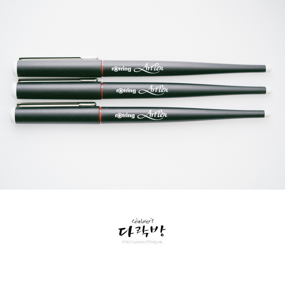 내가 사랑하는 필기구 - 캘리그라피 전용 만년필 로트링 아트펜