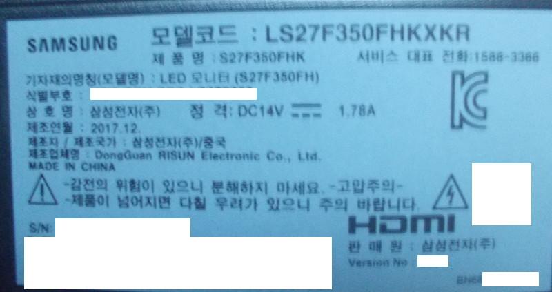 S27F350 제품 뒷면에 모델 코드 및 기타 정보가 기재되어 있음