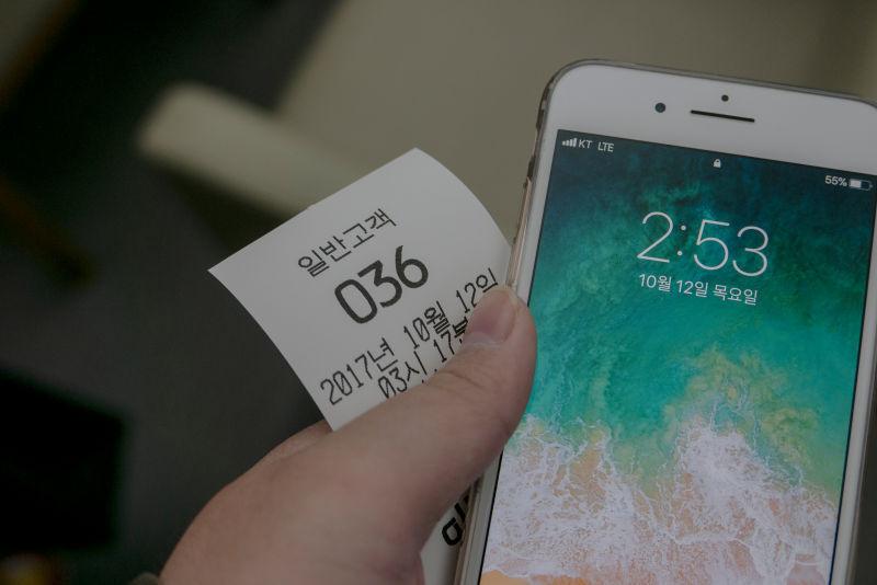 해외 직구한 아이폰8 VoLTE 사용 방법