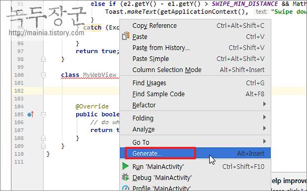 안드로이드 개발 생성자 추가하는 방법, There is no default constructor available in