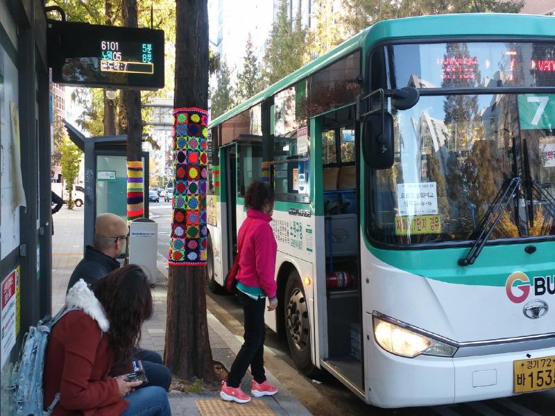 노원구 전역에 버스정보안내단말기 설치해 교통복지 실현한다