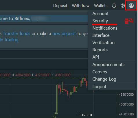 Bitfinex 비트파이넥스