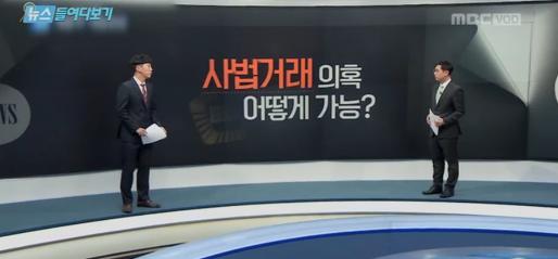 """""""네거티브전 비판한다면서 네거티브 부각한 보도 아쉽다"""""""