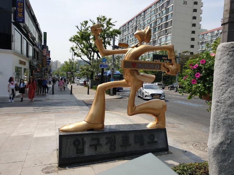 강남구, 로미오‧줄리엣 조형물 제작 … 다시 뜨는 압구정로데오