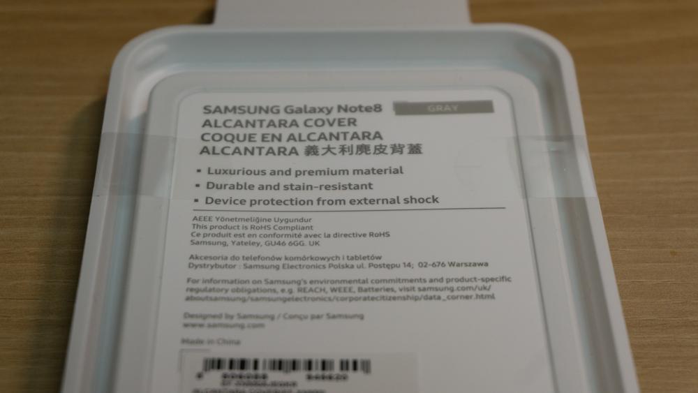 삼성 갤럭시 노트8 정품 알칸타라 케이스 포장 후면