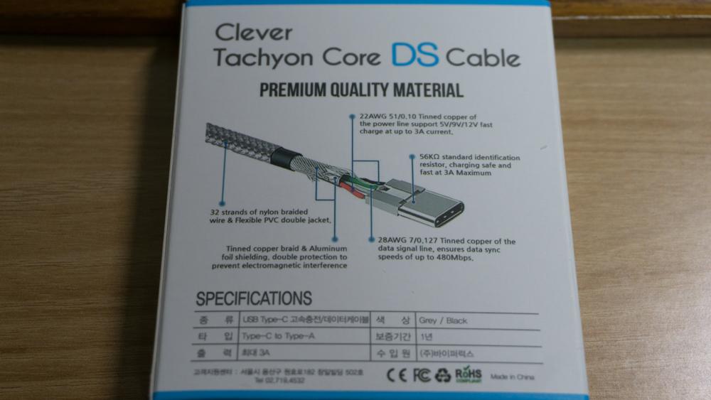 바이퍼럭스 클레버타키온 코어DS USB C타입 케이블 박스 아랫면
