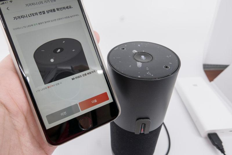 기가지니 LTE 후기. AI 스피커와 LTE 에그의 만남