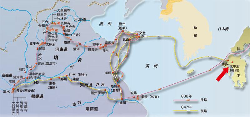 人民中國. 2009.02 http://www.peopleschina.com/zhuanti/2009-02/10/content_177649.htm