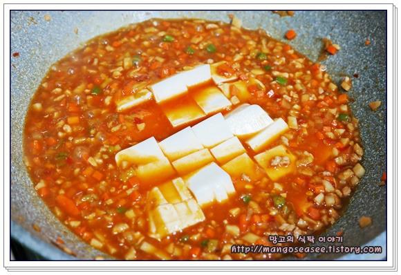 5분만에 만드는 이연복셰프의 초간단 마파두부 비법