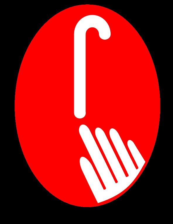 장성군 장애인 생활이동지원센터_logo