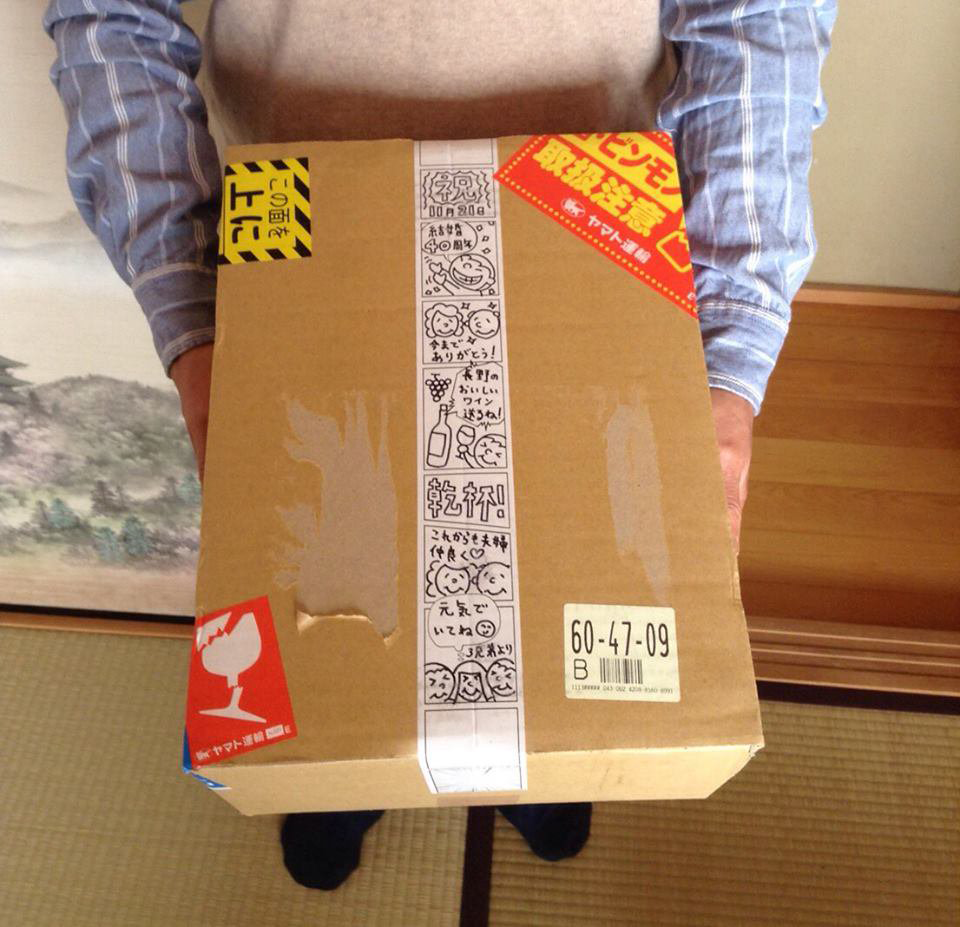 택배 박스 포장을 할때 이야기를 전하는 만화 포장 테이프