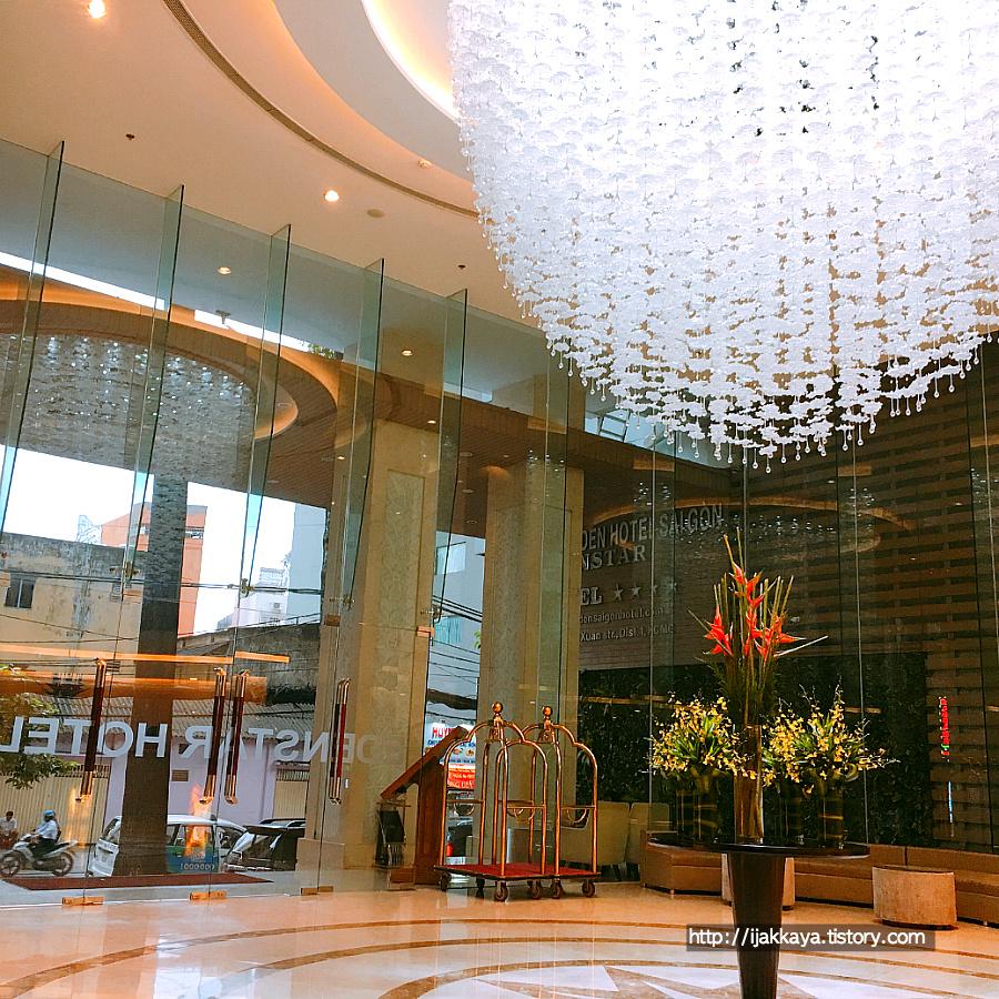 베트남 호텔