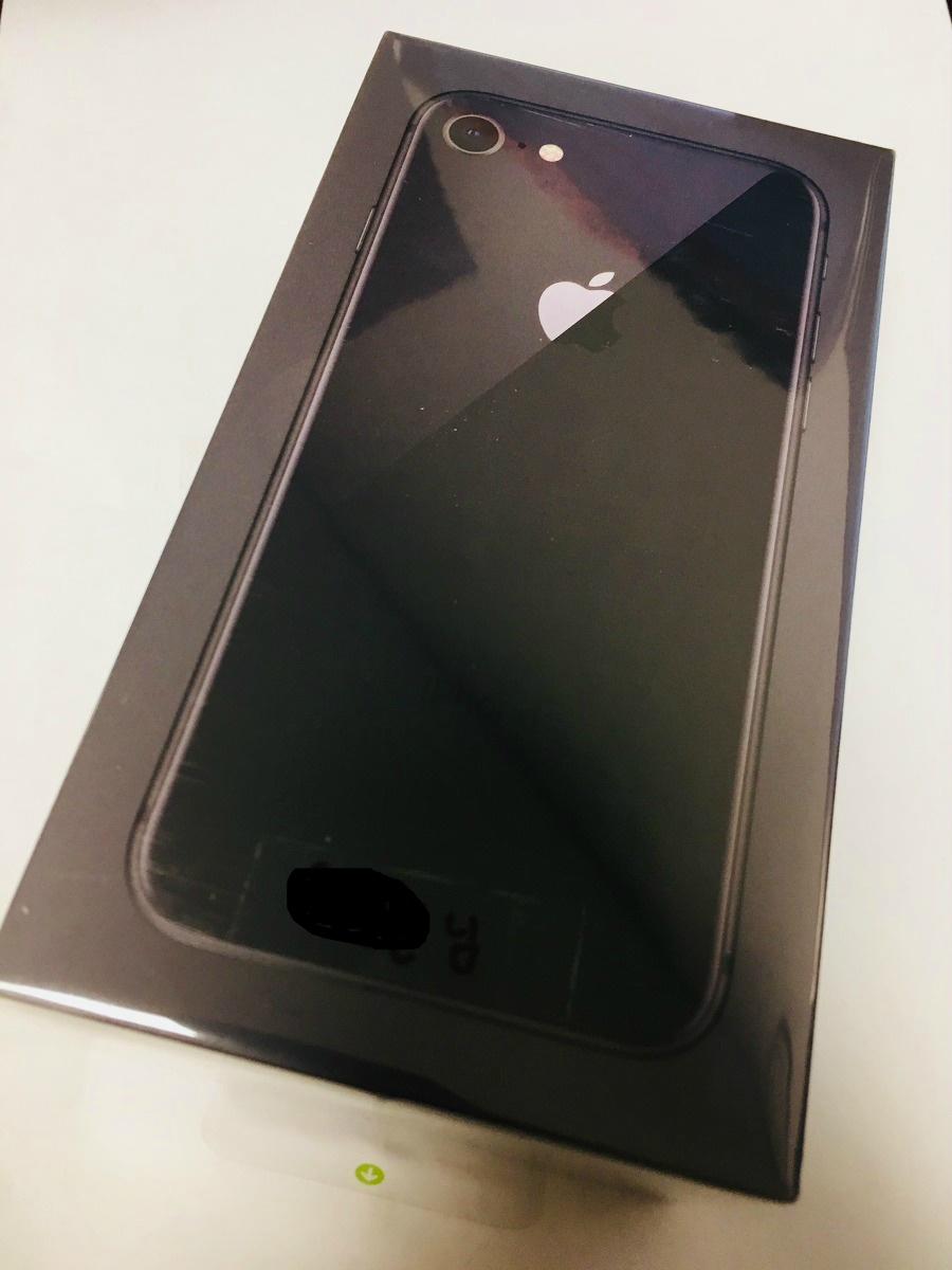 아이폰8 박스