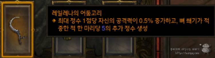 디아3, 13시즌, 시즌13, 강령술사, 세팅, 라트마, 100단