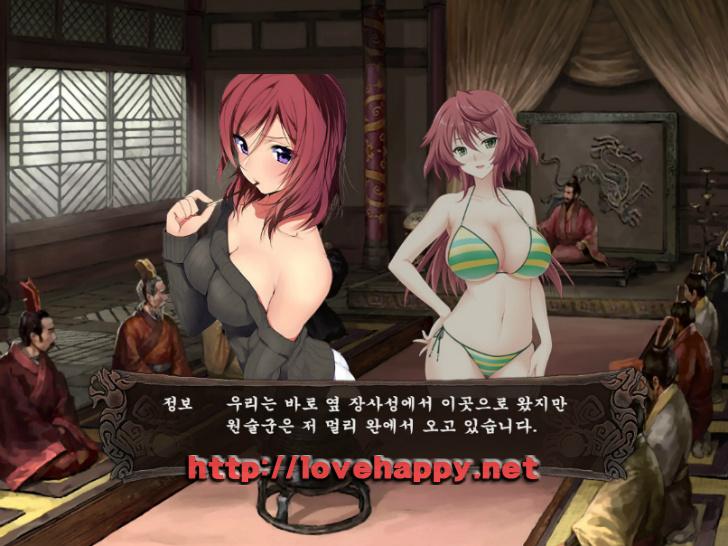 미녀삼국지 - 17화 원술군의 준비와 손견군의 준비. 010