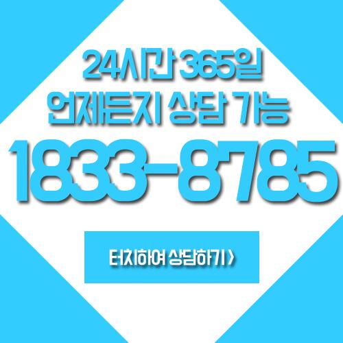 99ECF03359B767692CC8B5