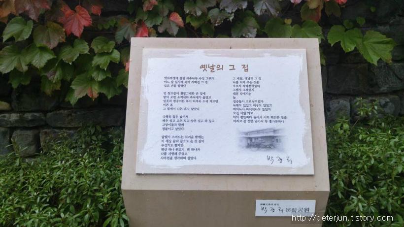 박경리 작가 글귀