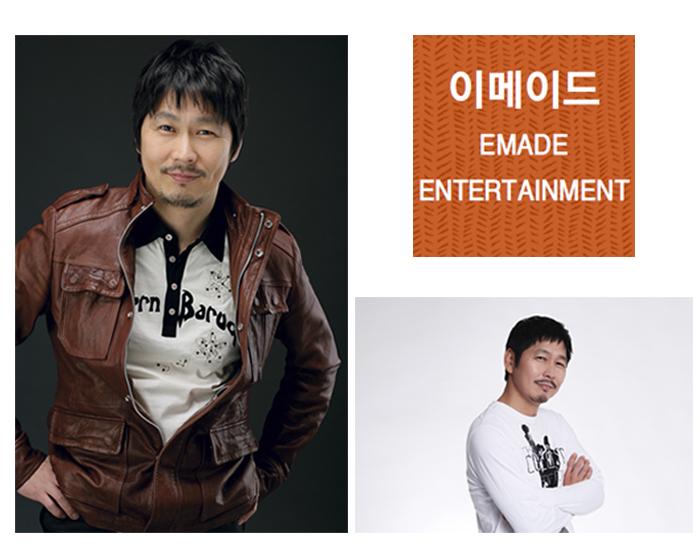 인성호, 배우, MC, 이메이드