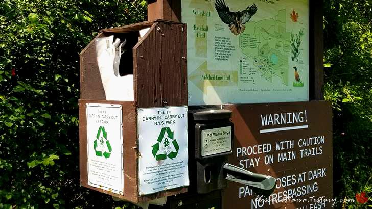 공원 쓰레기봉투입니다