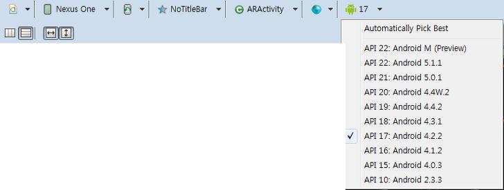 안드로이드 - Please update ADT plug-in. 에러 해결책