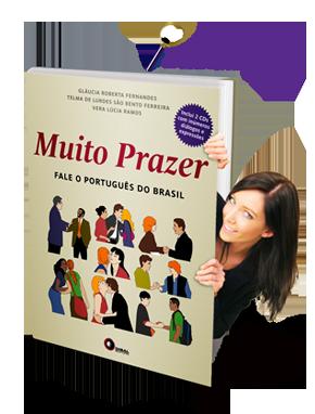 [포르투갈어 입문서] Muito Prazer - 숙련자로 이끄는 원서